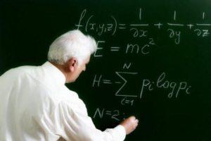 Pensioni: Il Docente ha diritto ad una Pensione supplementare?