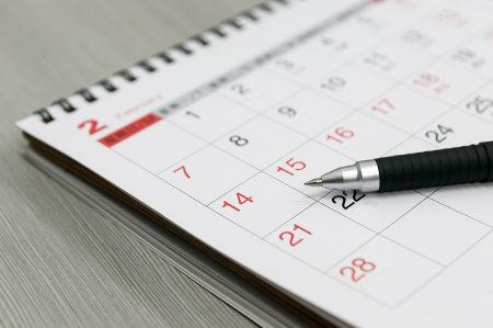 Calendario Maturita 2020.Maturita 2019 Date Ufficiali Miur Calendario E Prove D