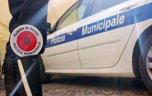 Concorso Polizia Municipale 2019, Bando in Gazzetta Ufficiale da 10 posti