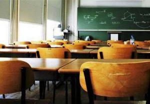Napoli: lavori nelle scuole, in arrivo 6 milioni di euro, ecco l'elenco degli istituti